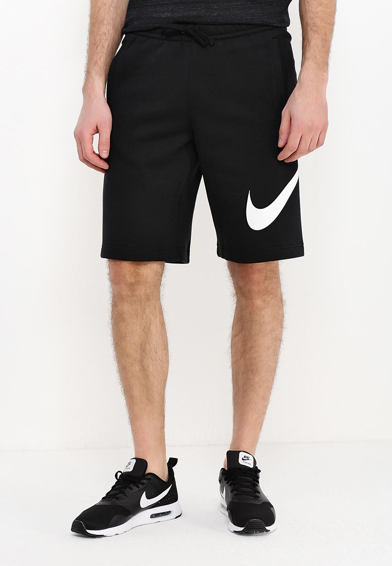 Мужские шорты Nike (Найк) 843520-010