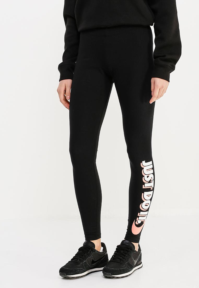 Женские брюки Nike (Найк) 883657-010