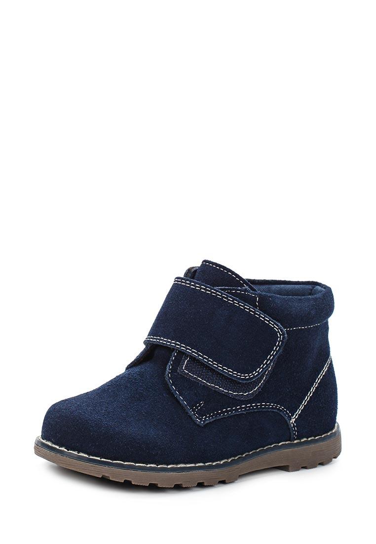 Ботинки для мальчиков Obba 100117196