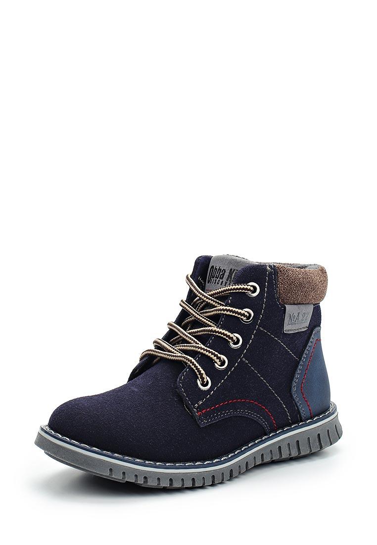 Ботинки для мальчиков Obba (Обба) 59727631