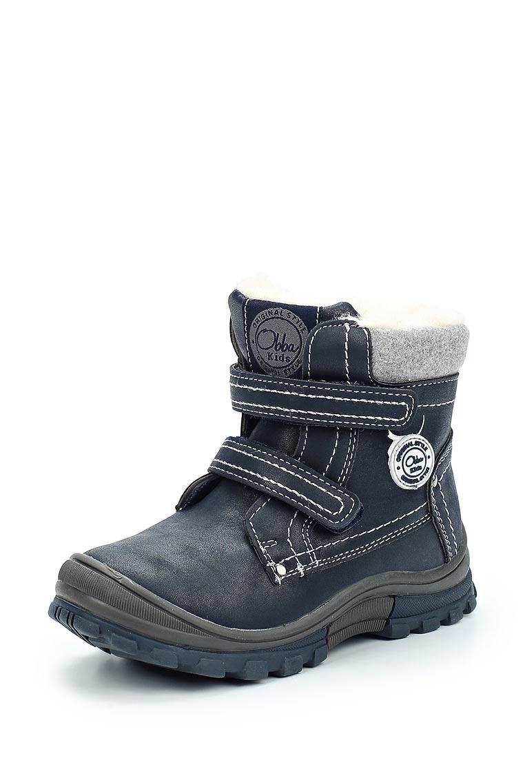 Ботинки для мальчиков Obba 581112532