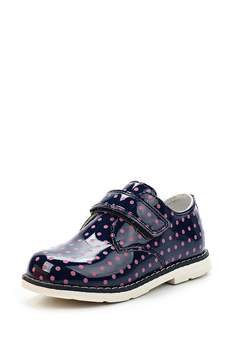 Ботинки для девочек Obba (Обба) 11081820