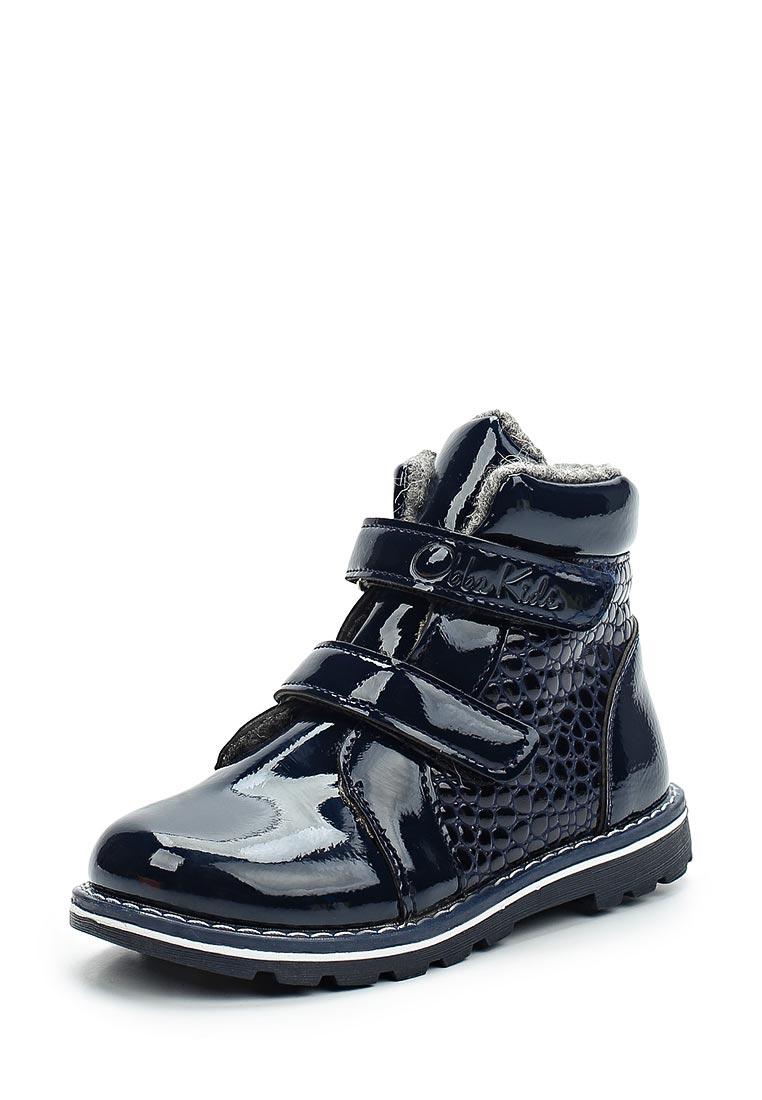 Ботинки для девочек Obba (Обба) 110808