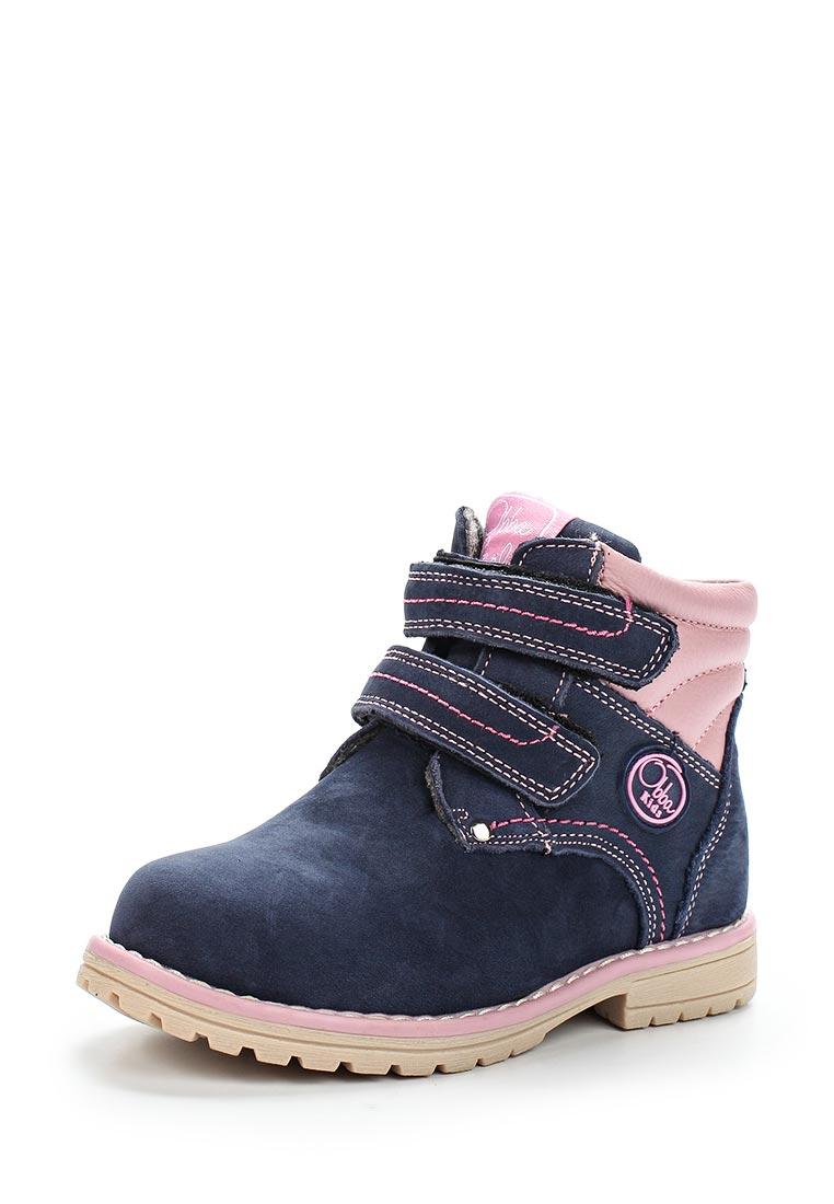 Ботинки для девочек Obba (Обба) 52266861