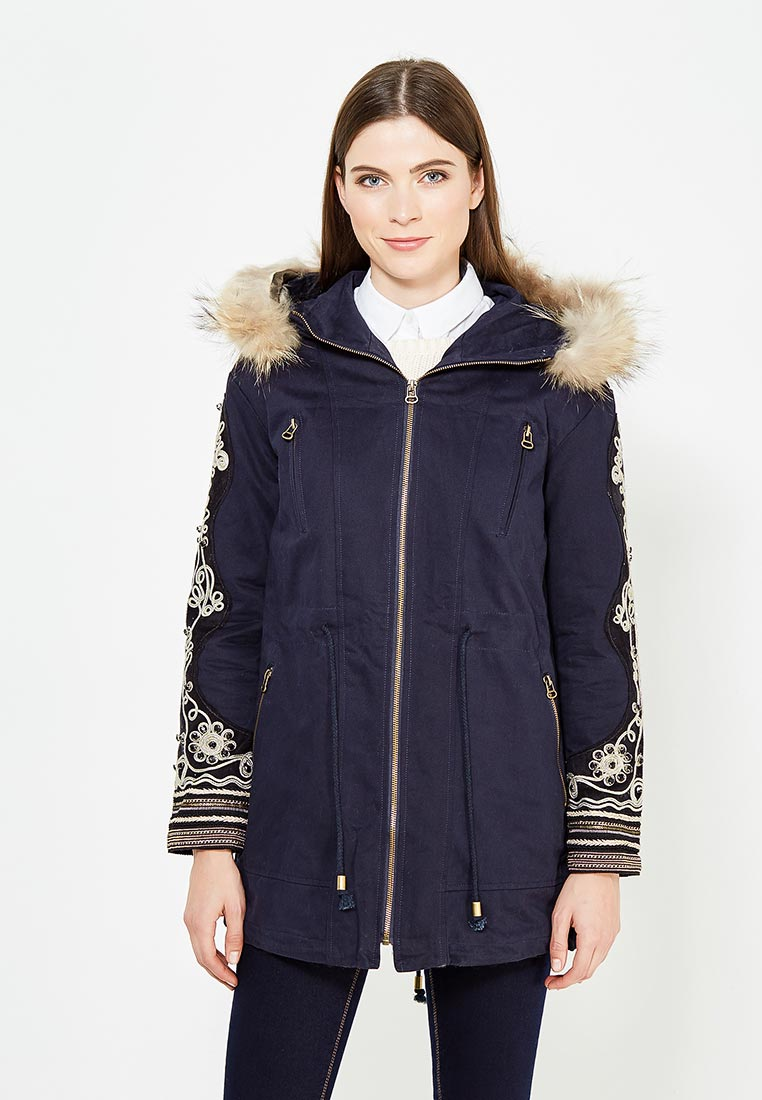 Утепленная куртка On Parle de Vous M15220
