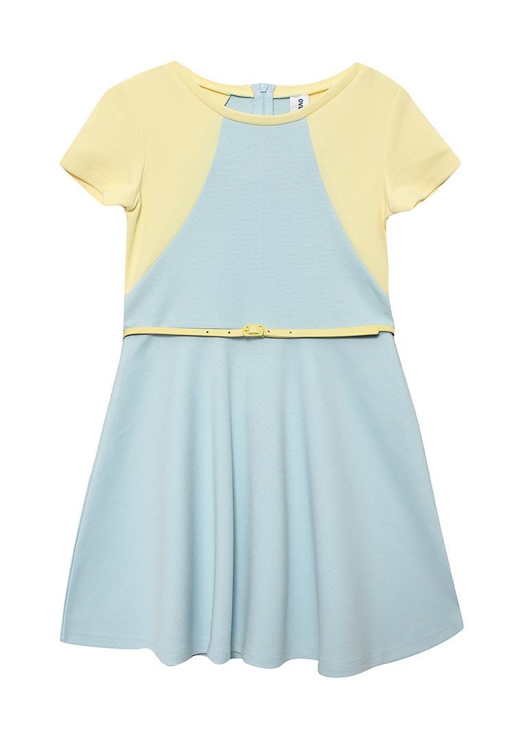 Повседневное платье Overmoon by Acoola 21210200012