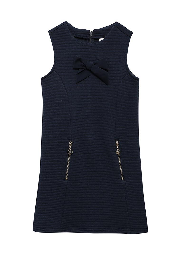 Повседневное платье Overmoon by Acoola 21200200003