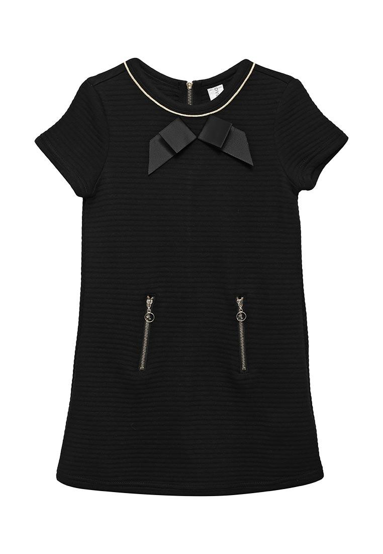 Повседневное платье Overmoon by Acoola 21200200004