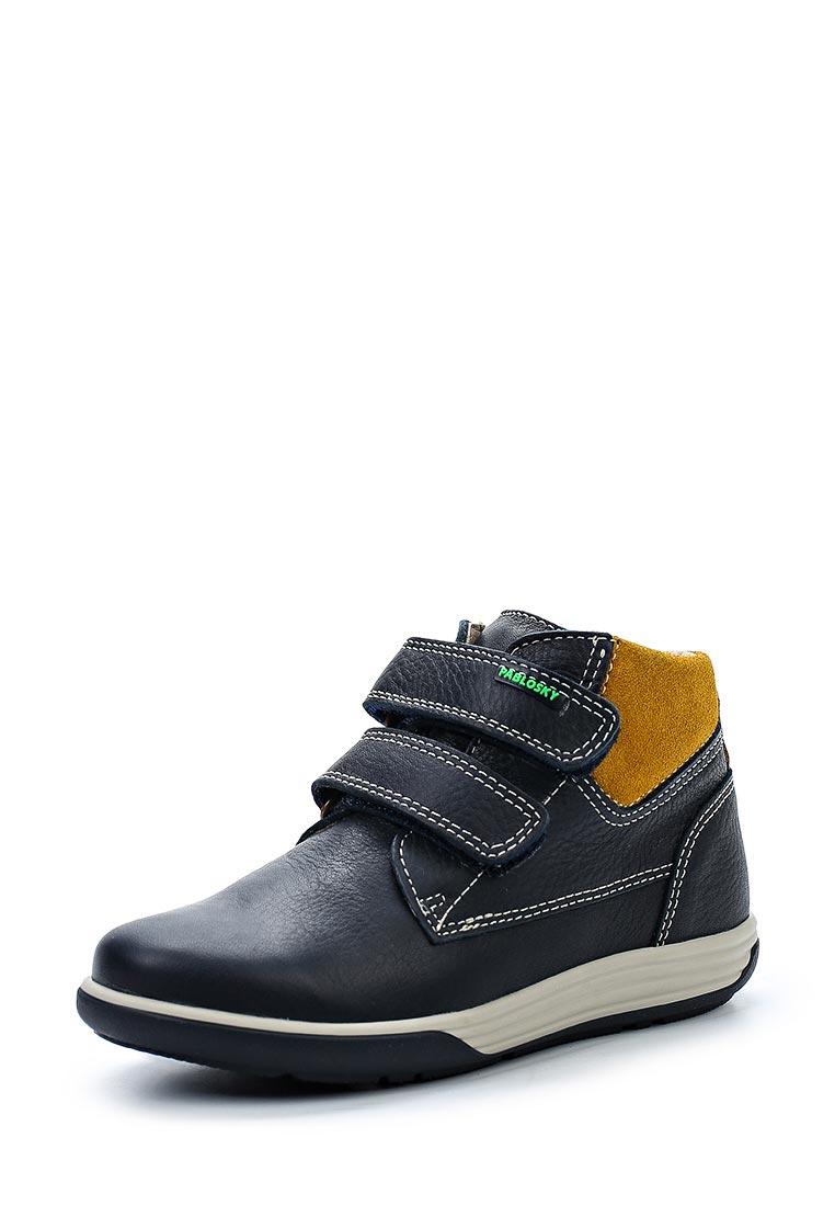 Ботинки для мальчиков Pablosky 582327