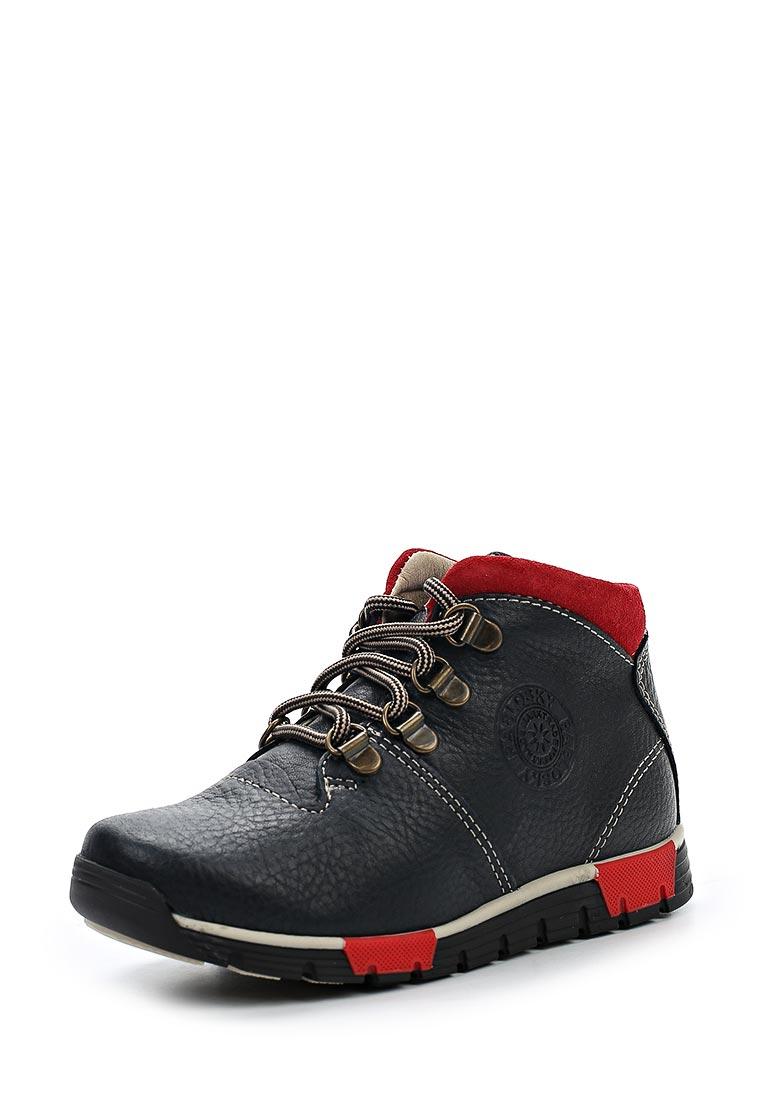 Ботинки для мальчиков Pablosky 580827