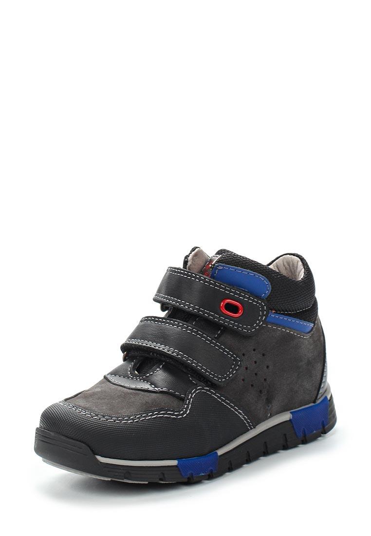 Ботинки для мальчиков Pablosky 581212