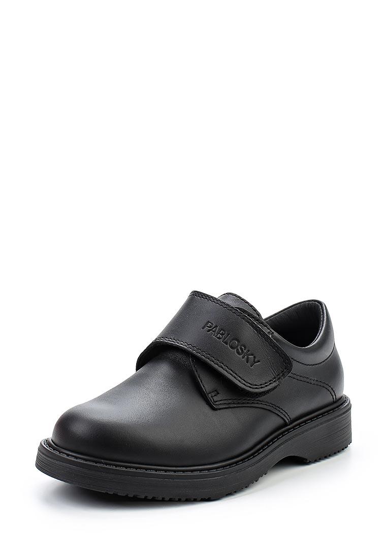 Ботинки для мальчиков Pablosky 704110