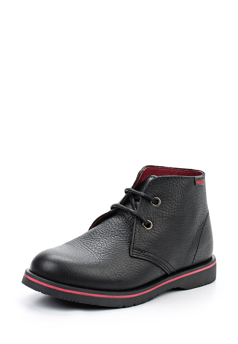 Ботинки для мальчиков Pablosky 705717