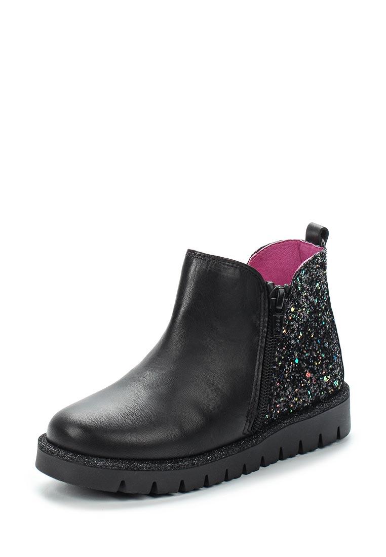 Ботинки для девочек Pablosky 448814