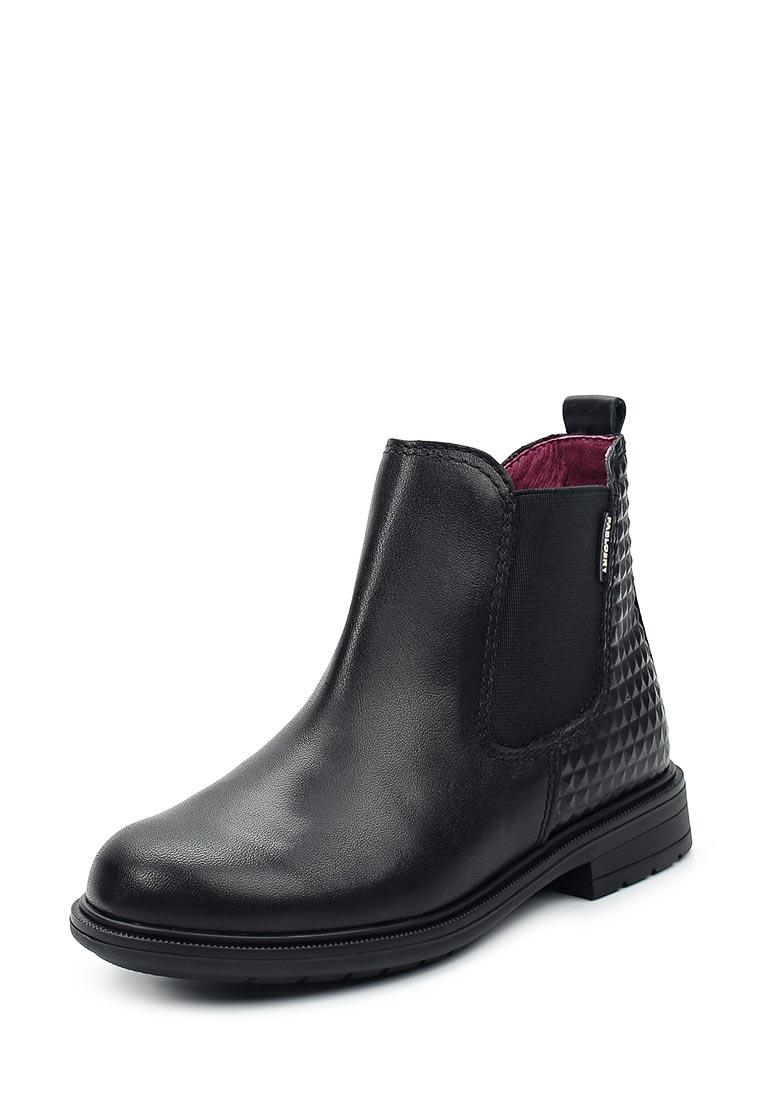 Ботинки для девочек Pablosky 449614