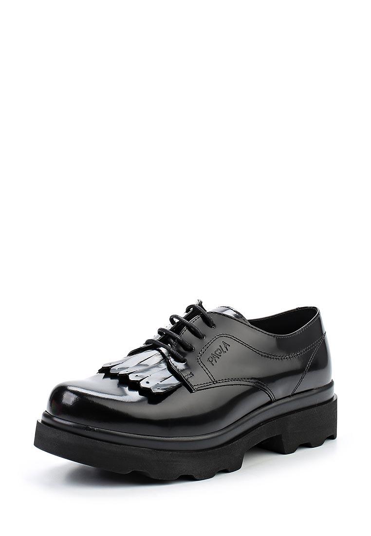 Ботинки для девочек Paola 829013