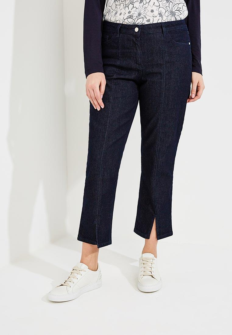 Зауженные джинсы Persona by Marina Rinaldi 1181228