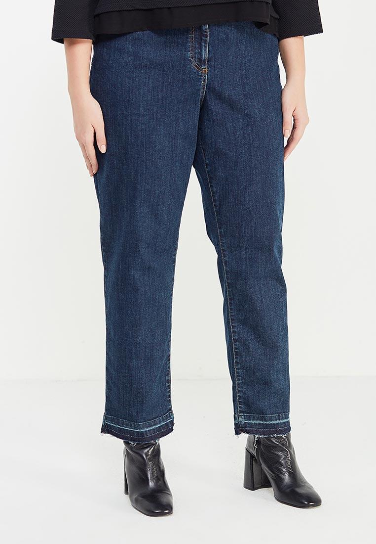 Зауженные джинсы Persona by Marina Rinaldi 1184057