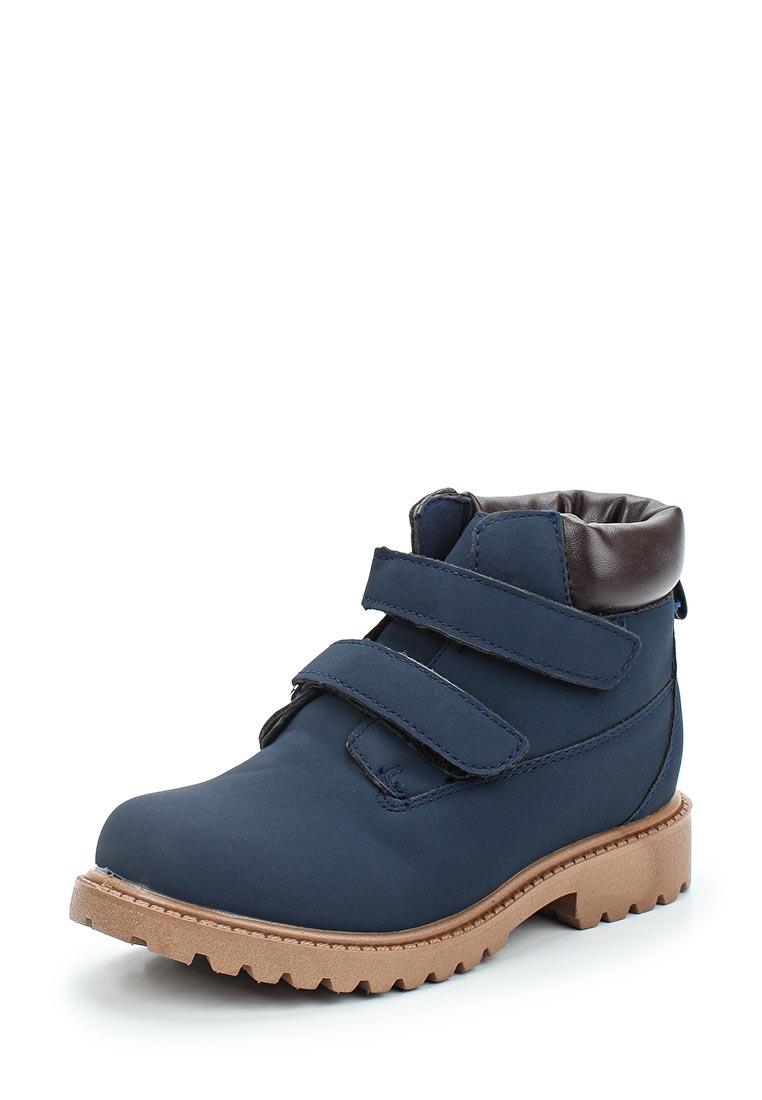 Ботинки для мальчиков Piazza Italia 92363