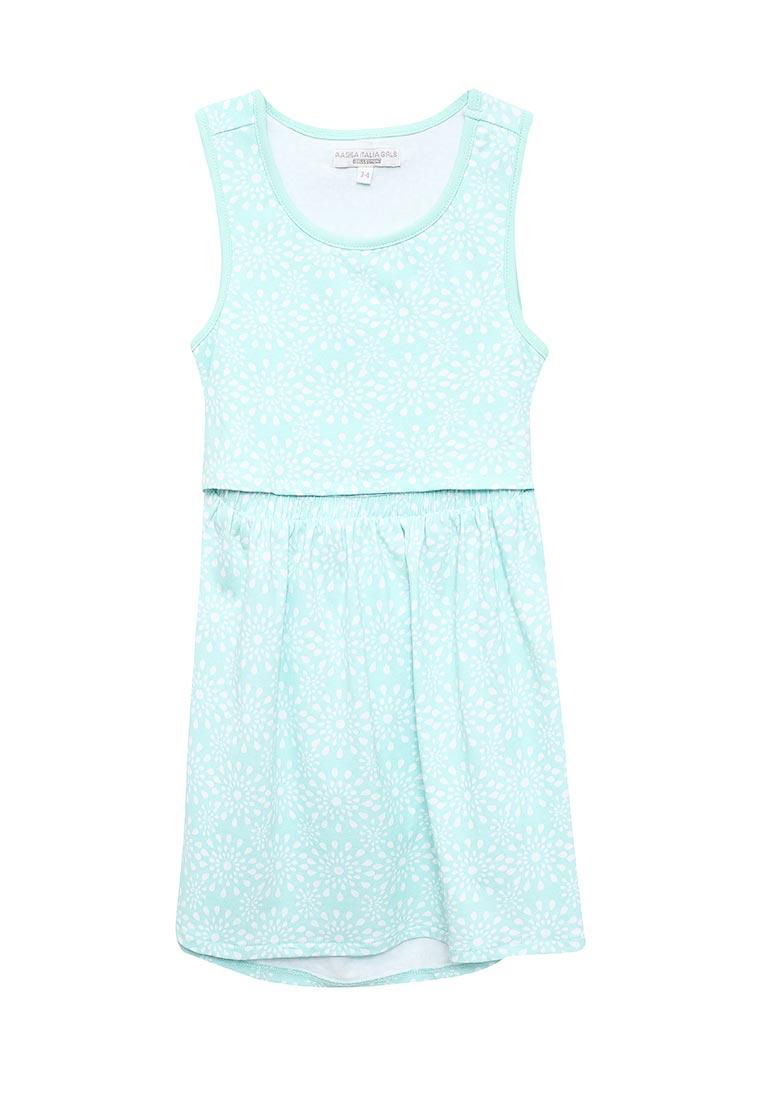Повседневное платье Piazza Italia 88407