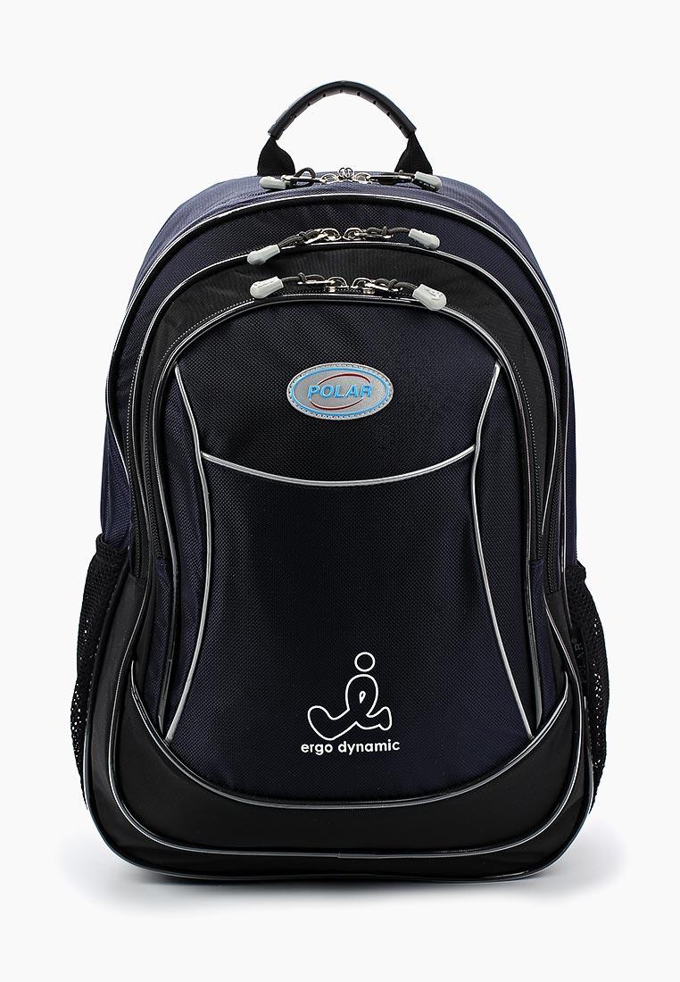 Рюкзак Polar П0089-04 синий