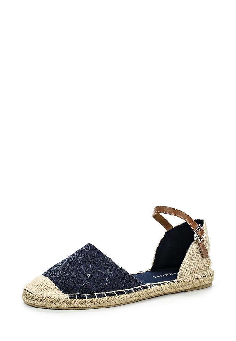 Женские сандалии Prendimi 624
