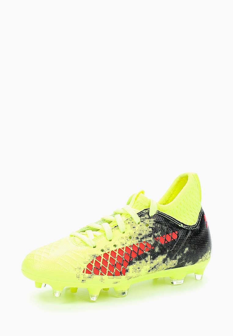 Обувь для мальчиков Puma (Пума) 10433201