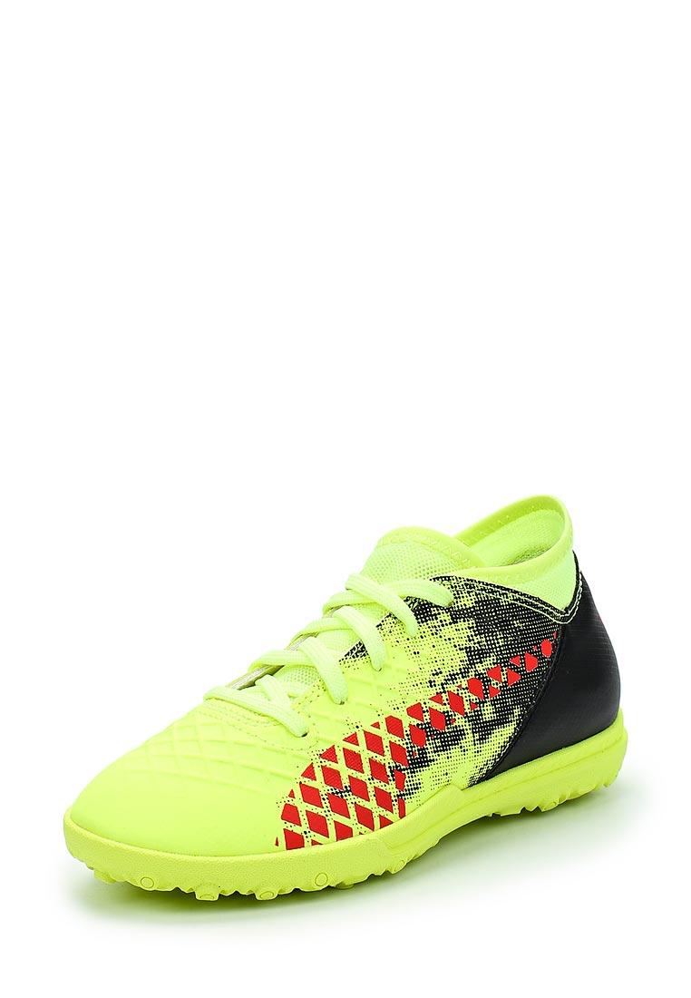 Обувь для мальчиков Puma (Пума) 10435101
