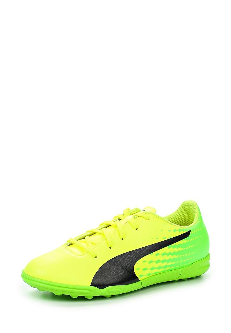 Кроссовки для мальчиков Puma 10403501