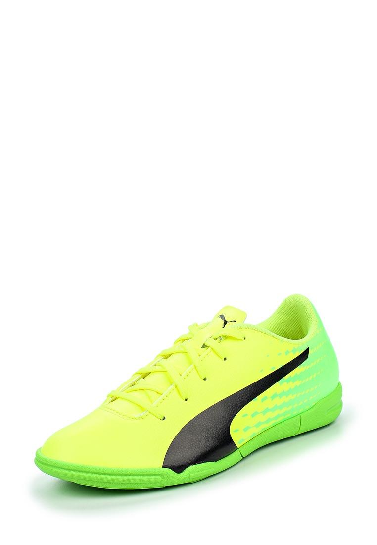 Кроссовки для мальчиков Puma 10403601