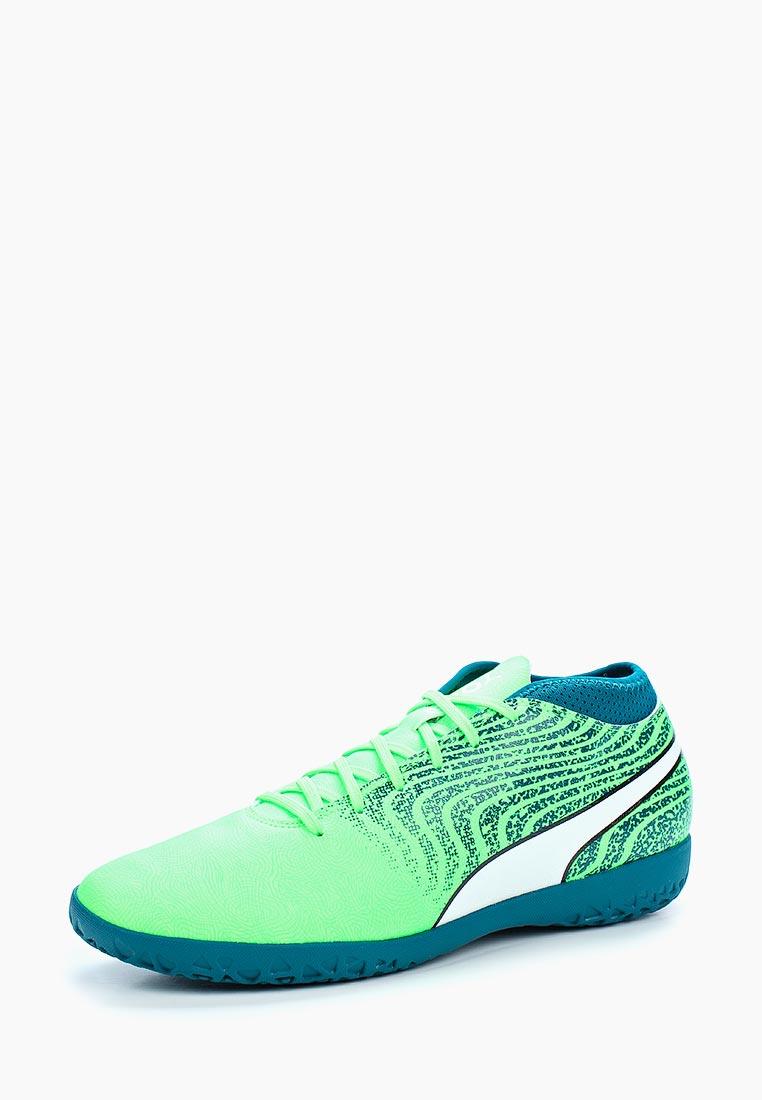 Мужские кроссовки Puma (Пума) 10455803