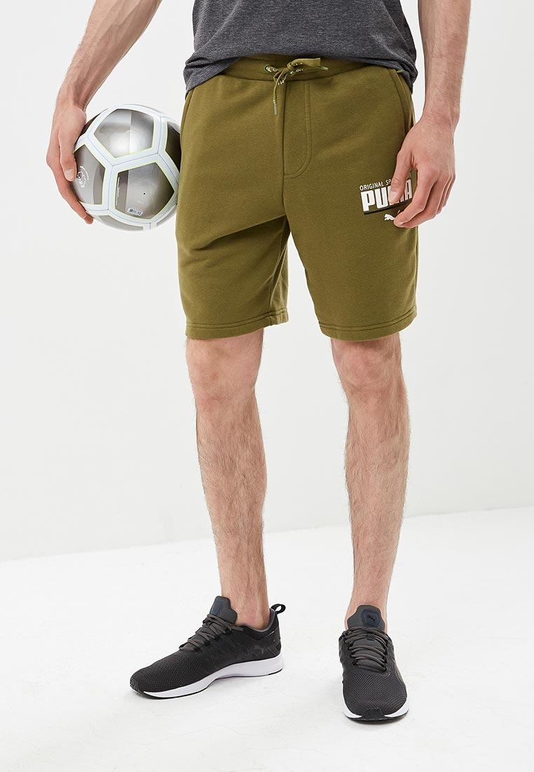 Мужские спортивные шорты Puma (Пума) 85006384