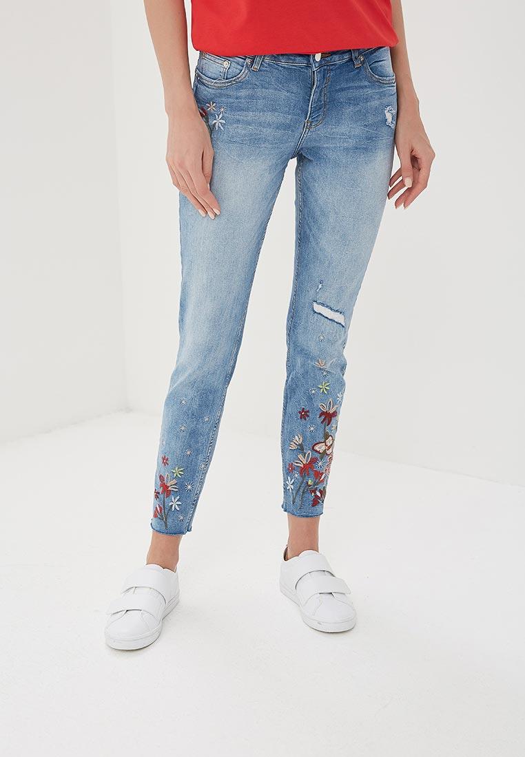 Зауженные джинсы Q/S designed by 41.803.72.8100