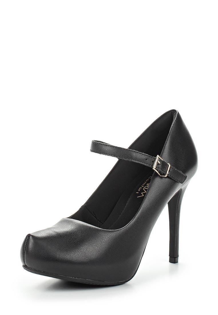 Женские туфли Ramarim 1799253
