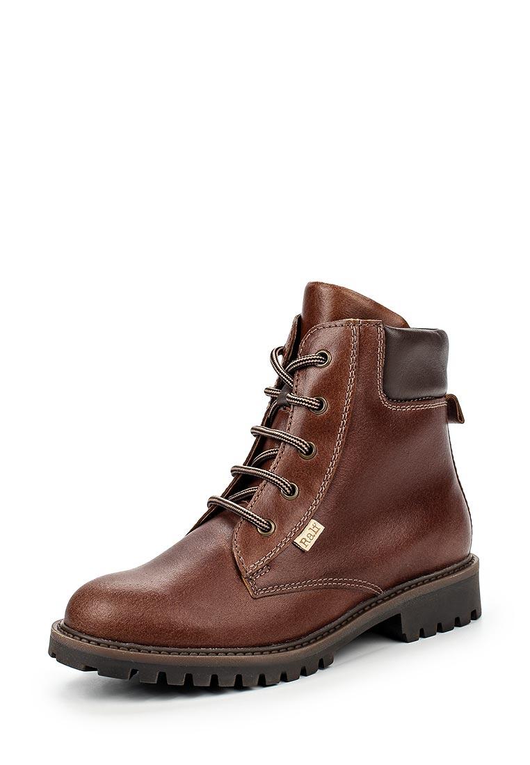 Ботинки для девочек Ralf Ringer (Ральф Рингер) 854201КН