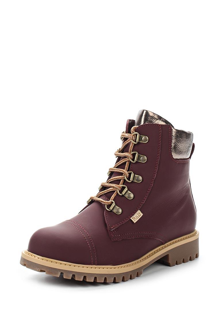 Ботинки для девочек Ralf Ringer (Ральф Рингер) 854209БД