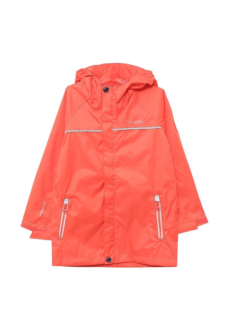 Куртка REGATTA RKW214
