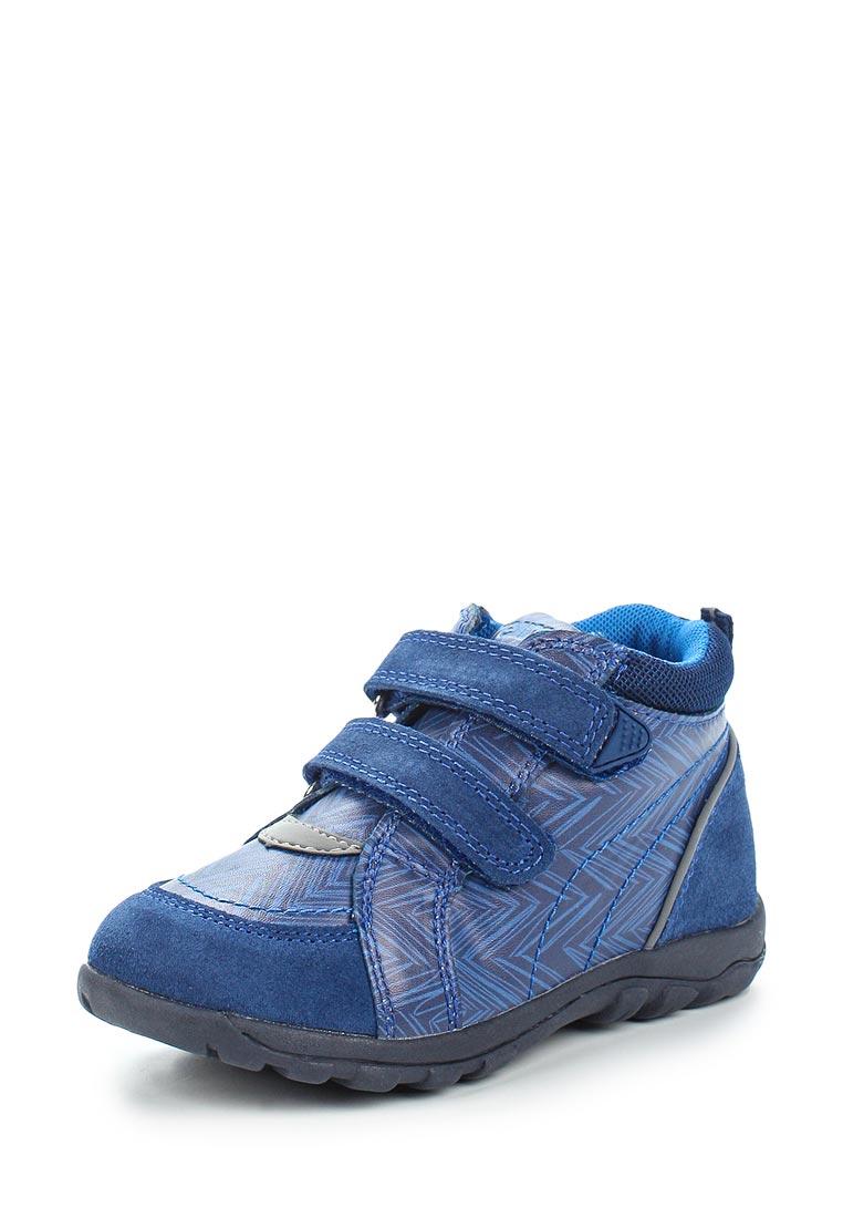 Ботинки для мальчиков Reima 569342-6841