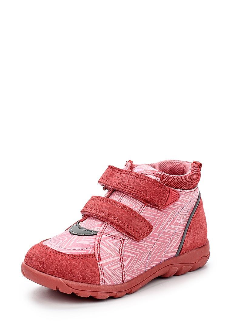 Ботинки для девочек Reima 569342-3341