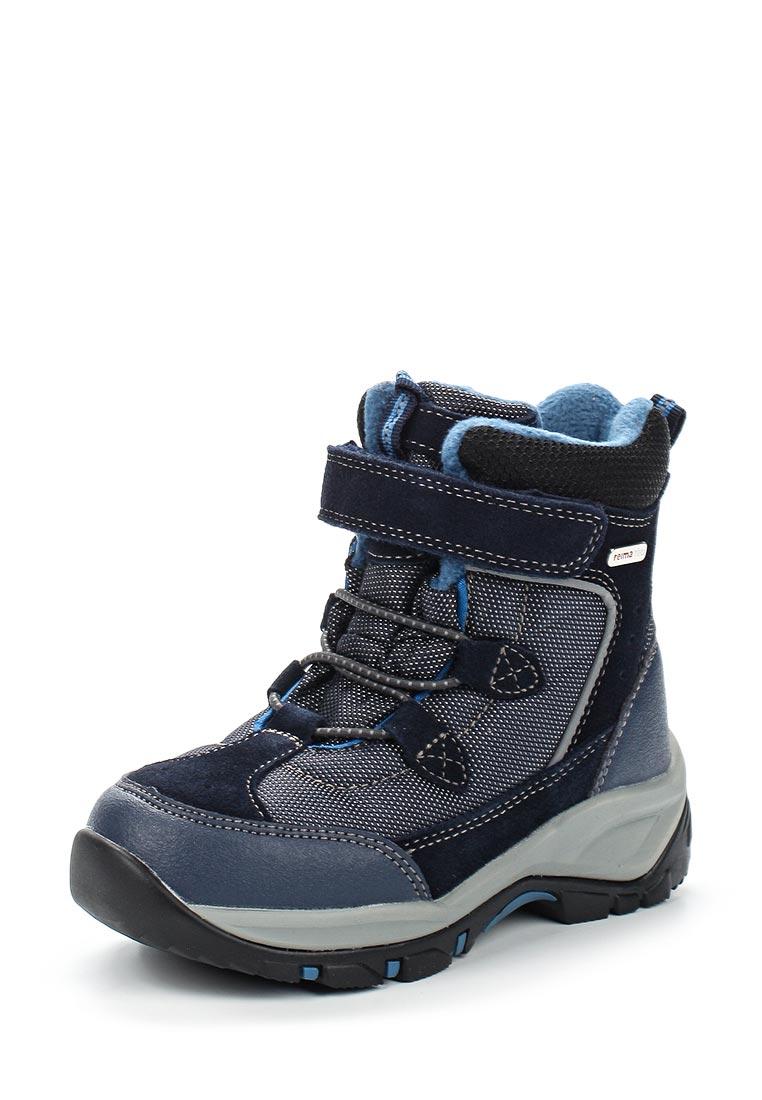Ботинки для девочек Reima 569323-6980