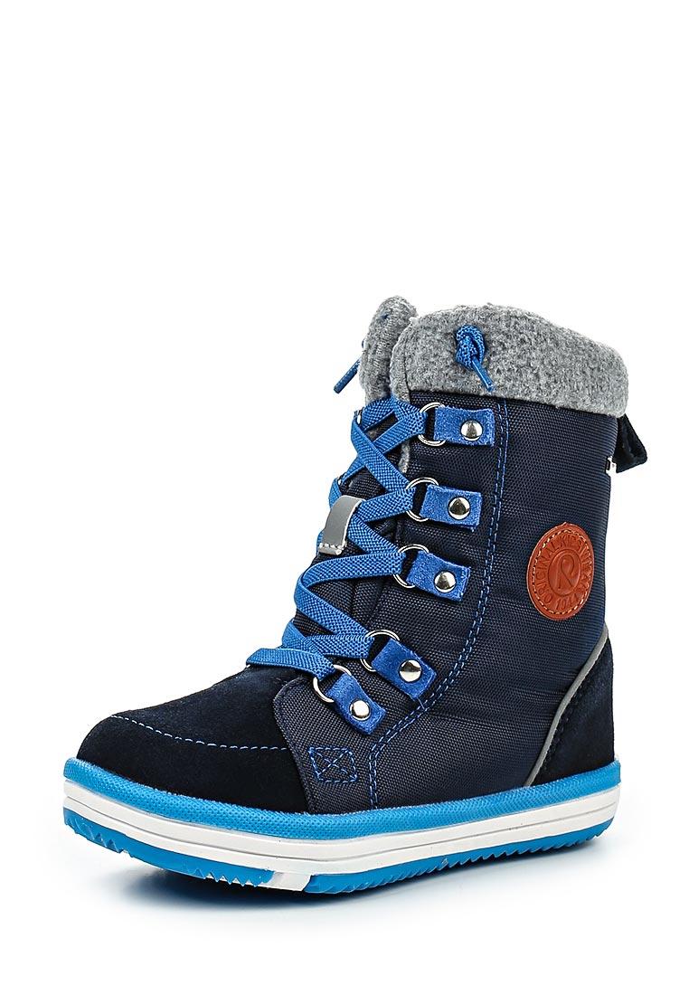 Ботинки для девочек Reima 569287-6980