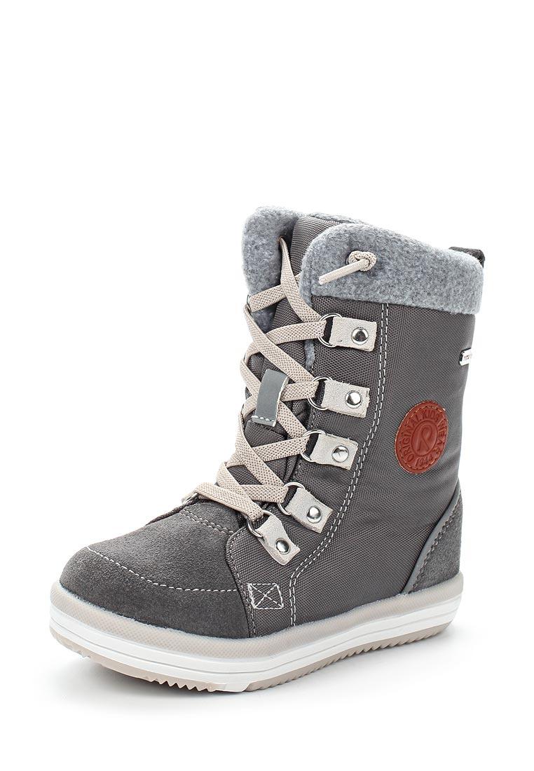 Ботинки для мальчиков Reima 569319-9390