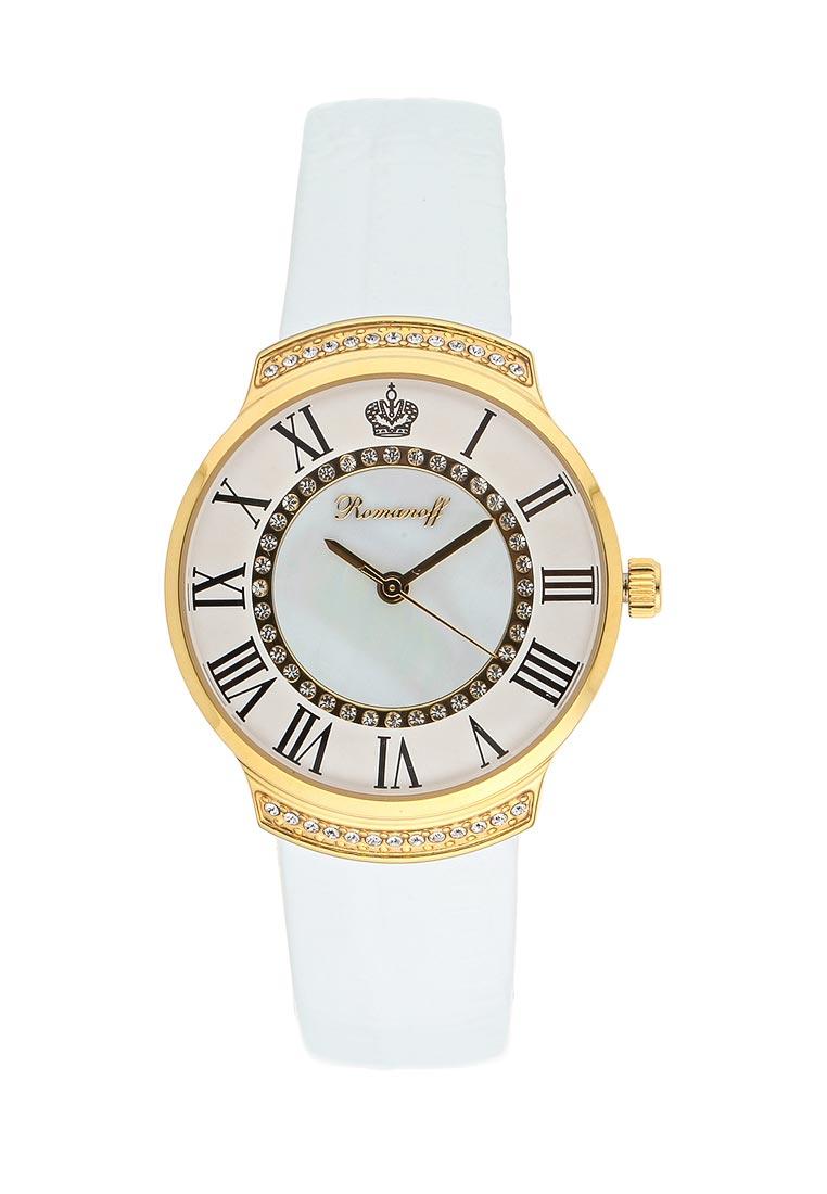 Часы Romanoff 4814A1WL