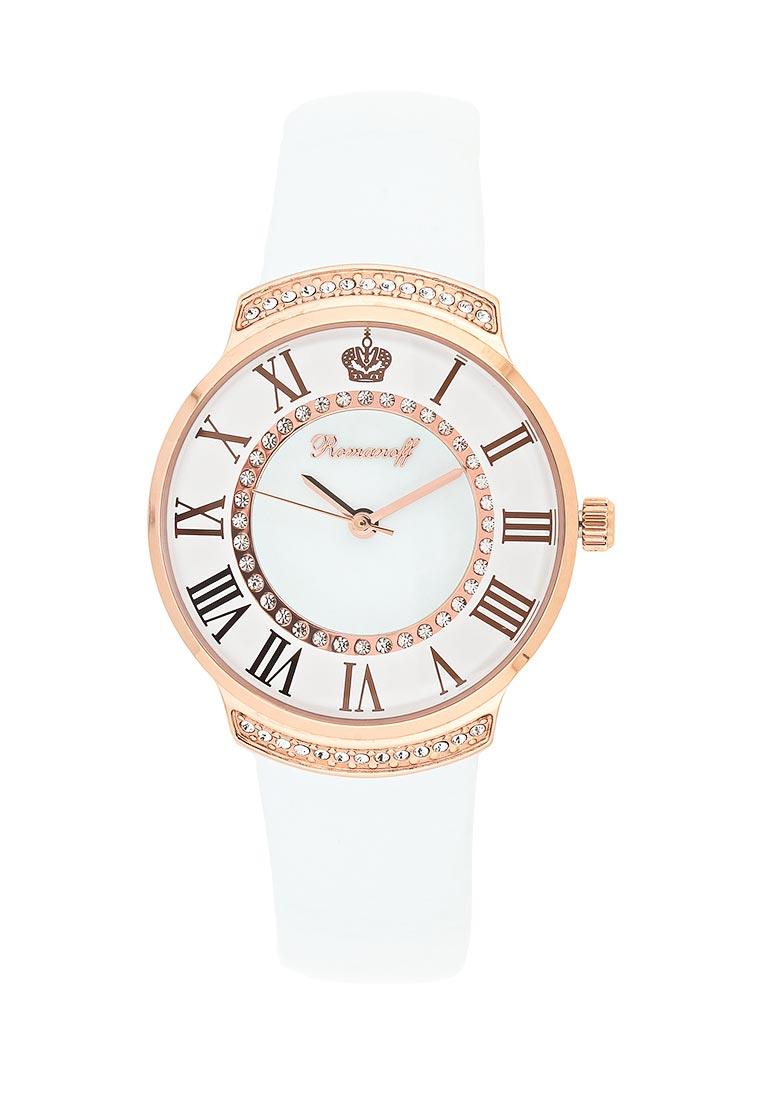 Часы Romanoff 4814B1WL