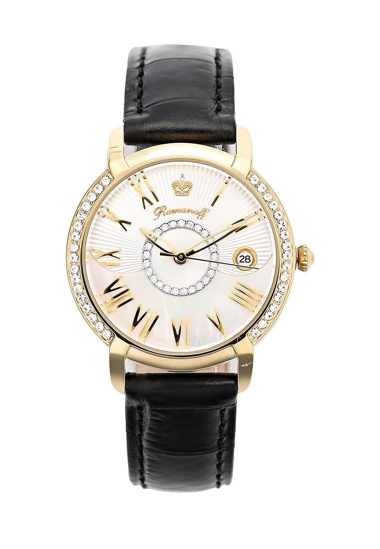 Часы Romanoff 3231A1BL