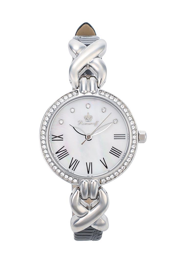 Часы Romanoff 6249/1G1BL