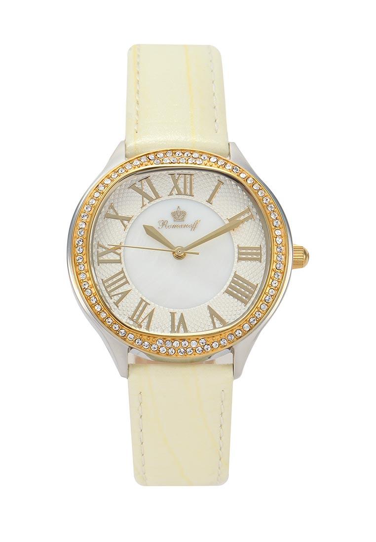 Часы Romanoff 40544T/TA1GOL