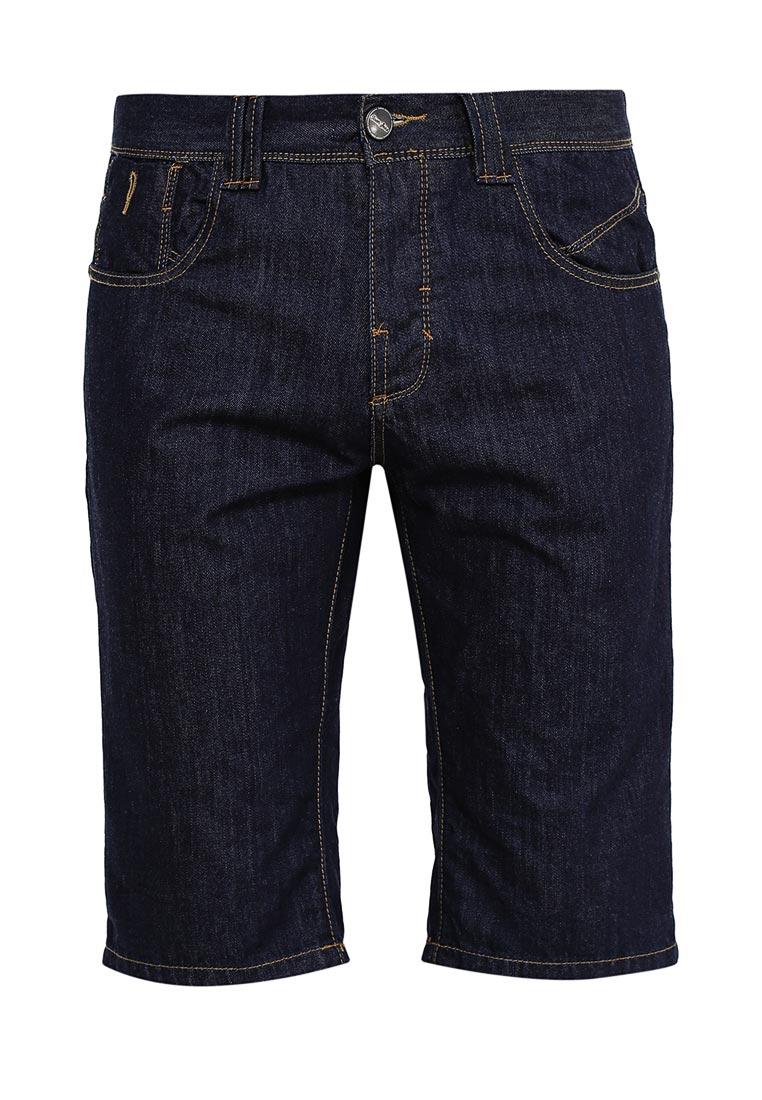 Мужские повседневные шорты Sixth june RS129979 Bleu Brut