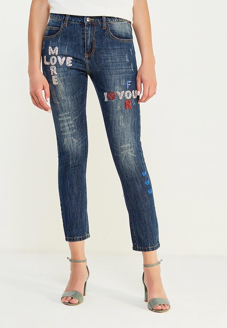 Зауженные джинсы Silvian Heach CVA15668JE