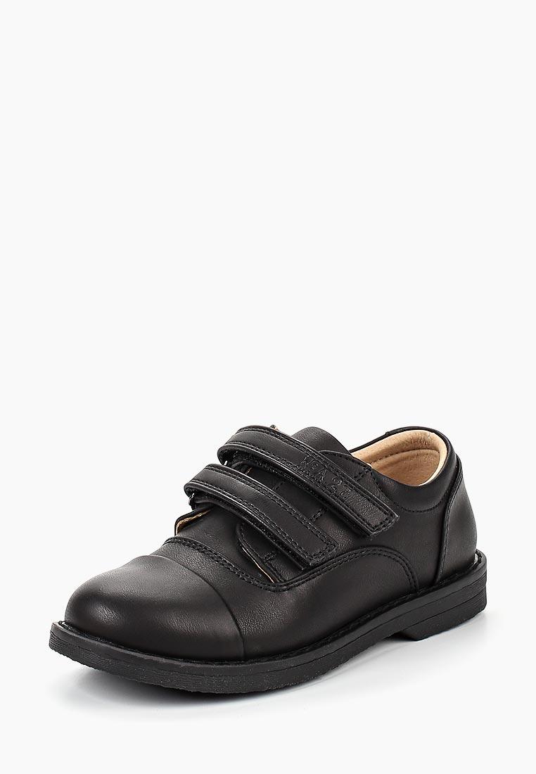 Обувь для мальчиков Сказка R218233551